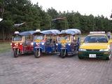 TukTuk&Taxi