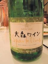 大森ワイン