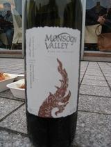 タイのワイン