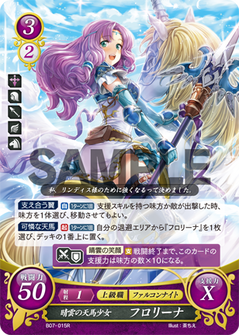 B07-015R_SAMPLE