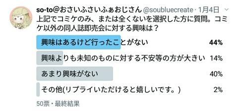 Screenshot_20180121-193557_1