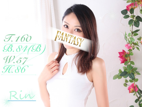 リン_ブログ用