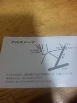 0cccc707.jpg