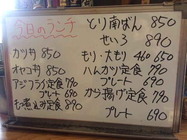90D2D97C-E4BE-4EE6-9CC3-112783E0BA51