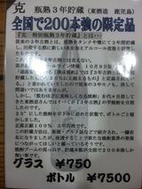 b73a2595.jpg