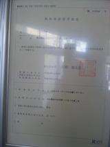 dcd4ab01.jpg