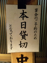 f8a89eda.jpg