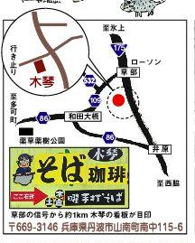 木琴地図jpg