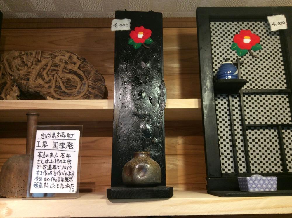 佐藤勉商店8