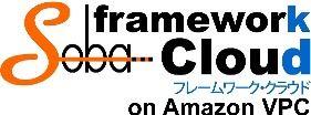 frameworkcloud_logo_amazon281x104
