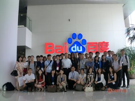 Group photo at Baidu