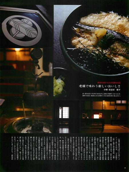 20100620_umiszora_yabu_2420_1