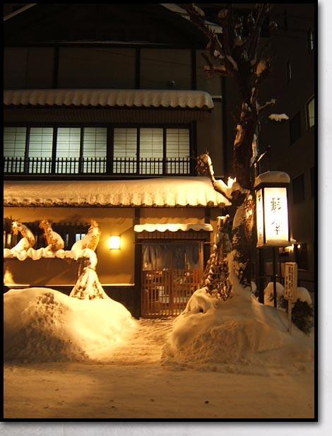 籔半夜の雪化粧