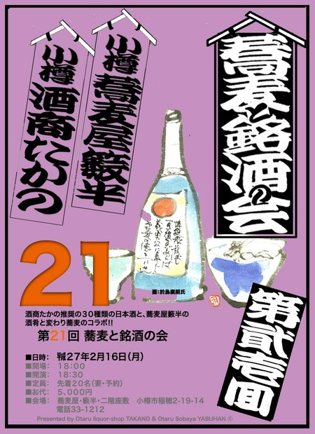 meishukai_vol21_201502
