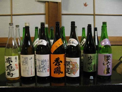 02_Vol10日本酒リスト