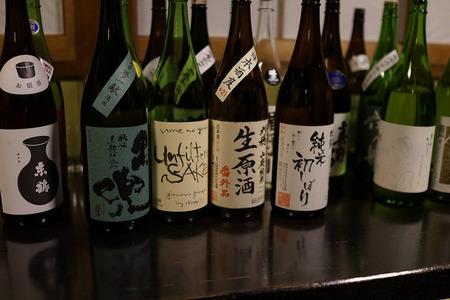 04_sake
