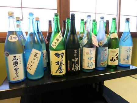 2_vol15_sake
