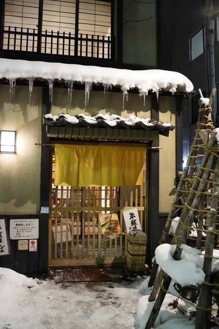 01_02_何とか冬らしくなった玄関
