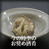 166_reco_shuko_c