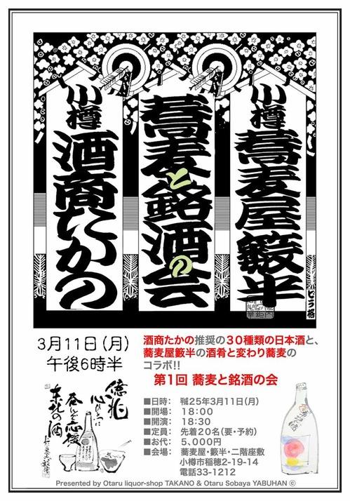 poster_meishukai_1000_g