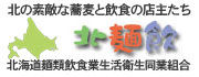 bn_hokumen-in_blog