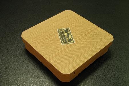 box_450