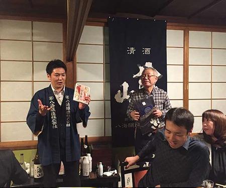16_sakekasu