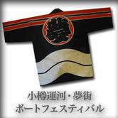 166_yumemachi_c