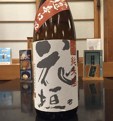 2016_new_horoyoi_hanagaki_04