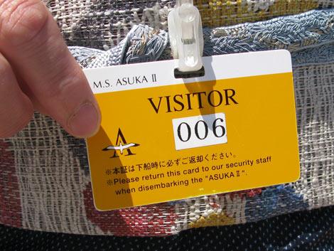 06_asuka2_visitor_card
