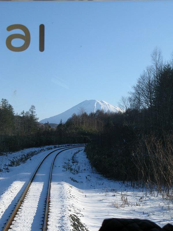 youtei_train