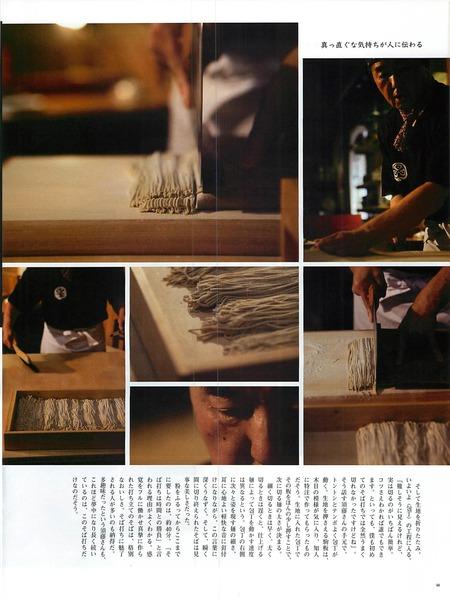 20100620_umizora_sudoh_2446_4