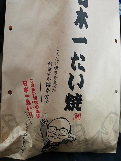 20160213_02店名由来