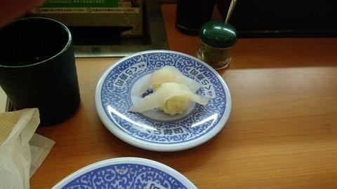 03 kue