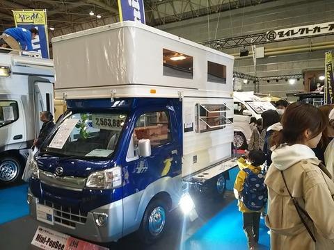 20160326_03軽トラキャン02