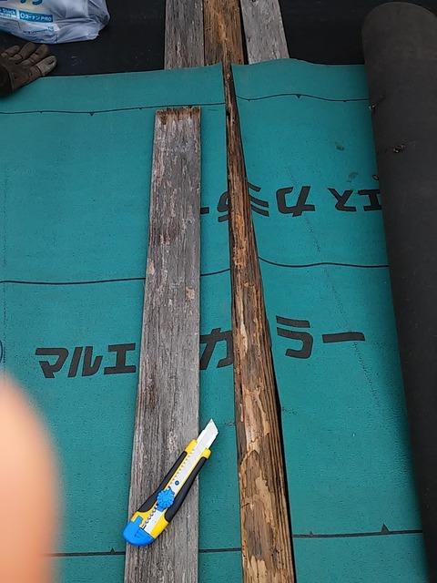 20160106_屋根修理ルーフィングカット
