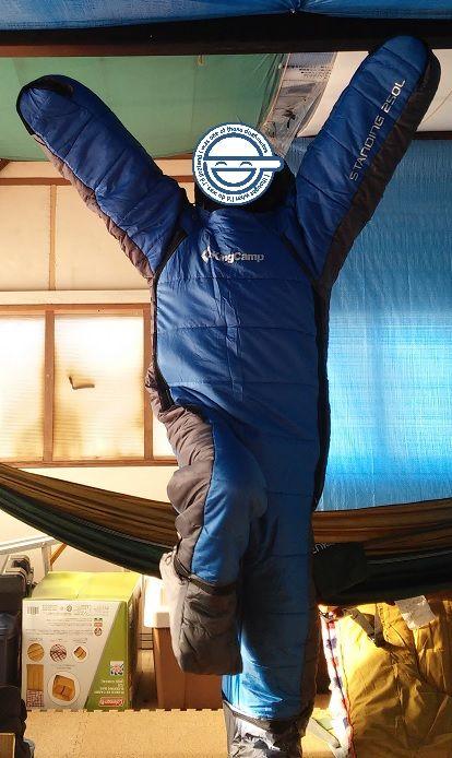 20171230_着る寝袋
