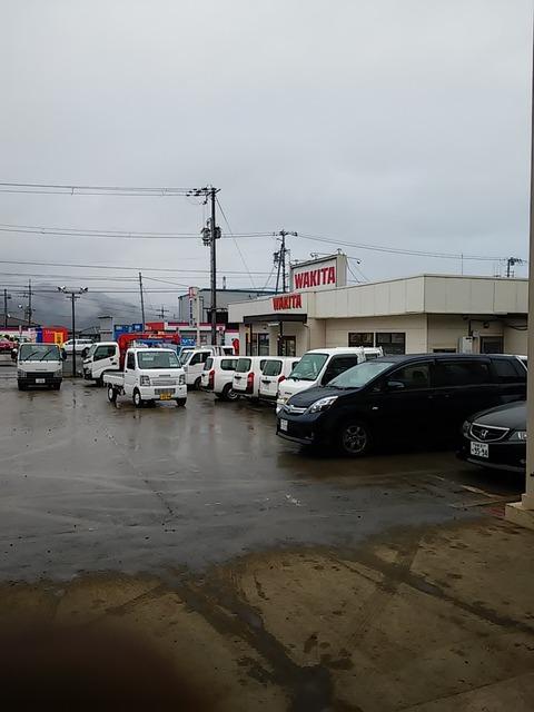 20160112_02井戸埋め重機レンタル店前