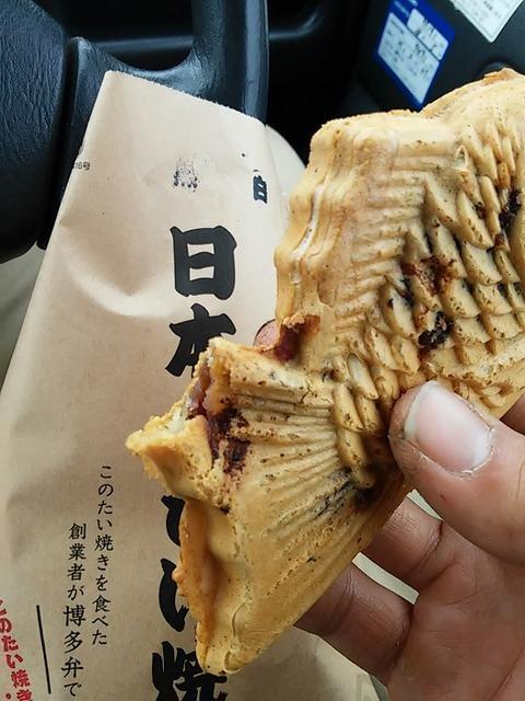 20160213_03尻尾まで餡子