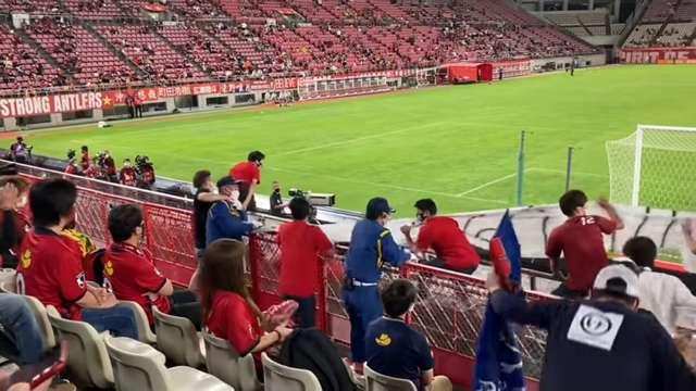 鹿島、横浜FC戦で違反行為のサポーターを今季鹿島全試合の入場禁止に