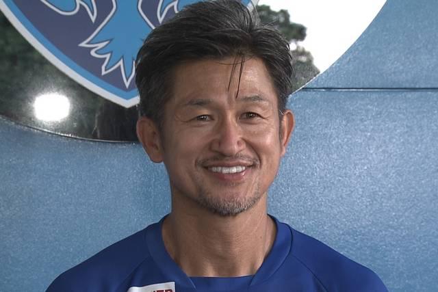 54歳三浦知良、来季も現役続行に意欲「カズダンスを踊りたいな」