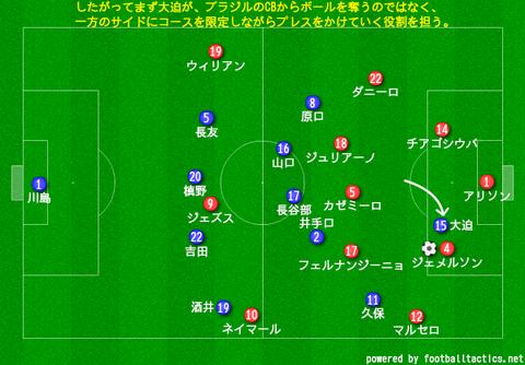 japan_brazil3