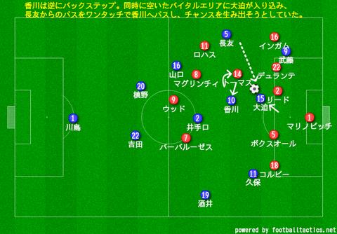 japan_nz6
