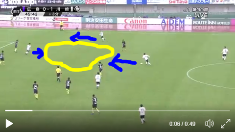 miyoshi_goal2