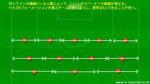 japan_nz14