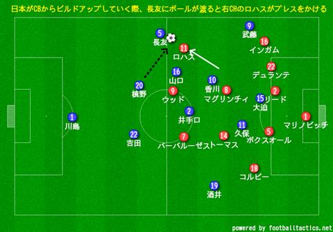 japan_nz16
