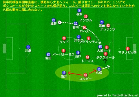japan_nz15