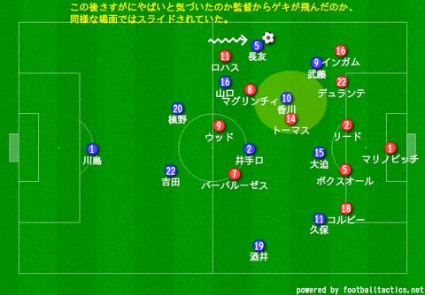japan_nz4