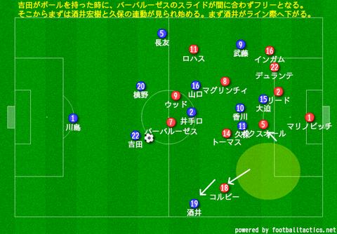 japan_nz8