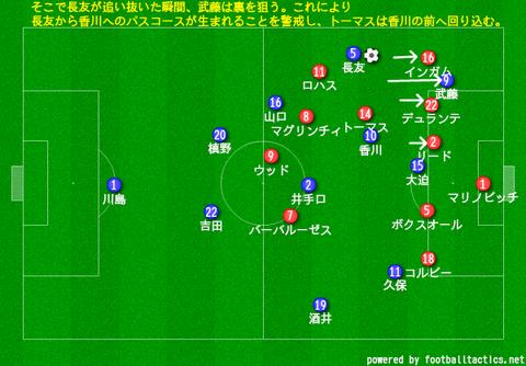 japan_nz5